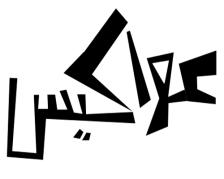 أحمد٣